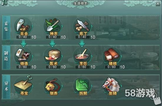 剑网3取消强化图纸大精简剑3淬炼装备v图纸方中国馆系统筷子图片