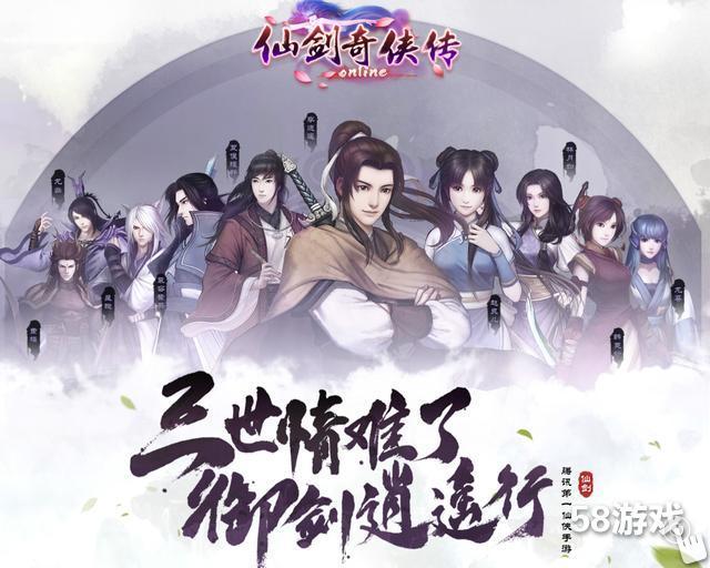 澳门游戏网站 6