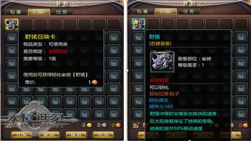 88801.com 3