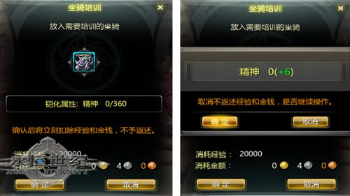 88801.com 4