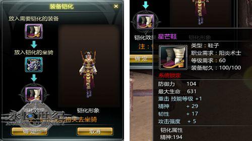 88801.com 5