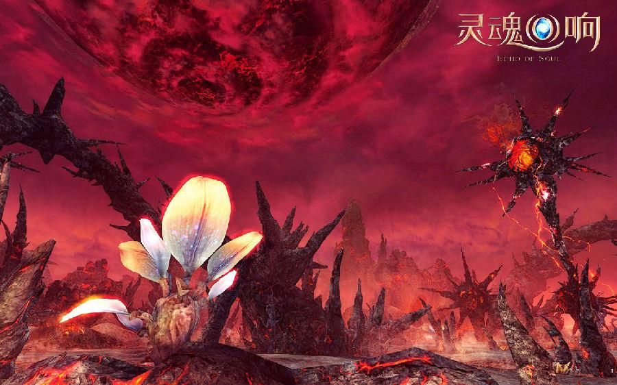 游戏实景截图:奥德雷利火山
