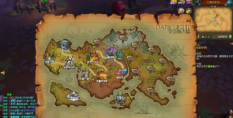 羊皮纸地图