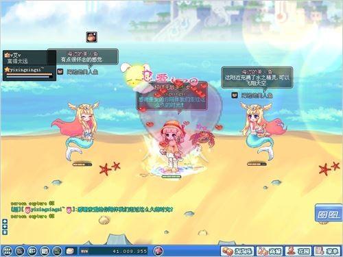 《彩虹岛》新版本,新期待