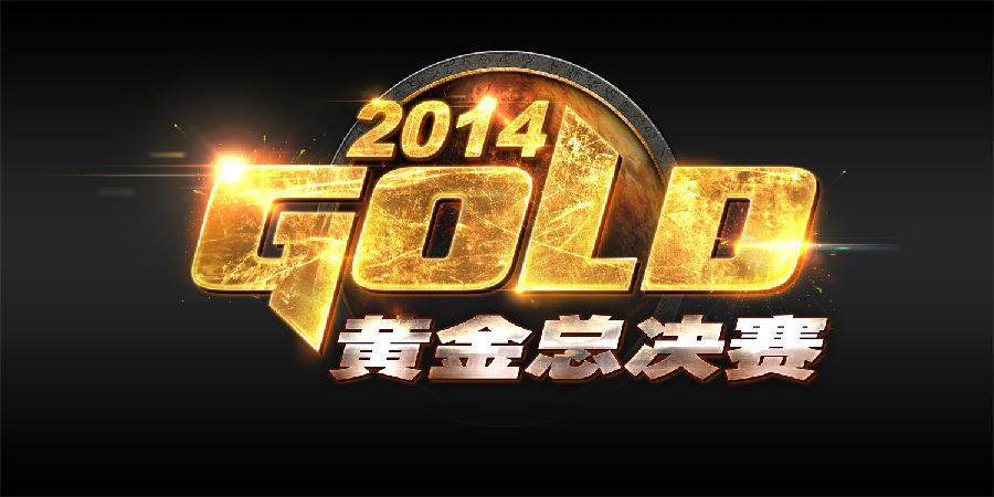 炉石传说金决赛公布参赛名单等核心信息