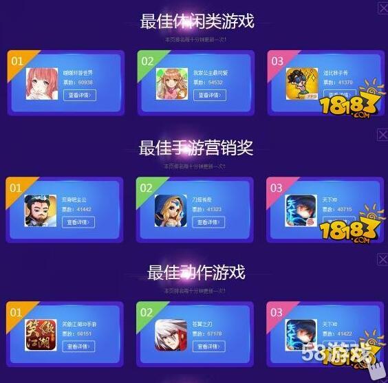 58game 手游新闻 > 18183