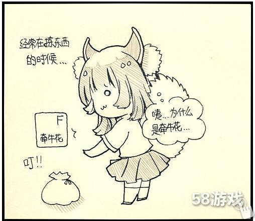 剑灵漫画小漫画:按那个F键要折磨啊小心狐被的者同人灵图片