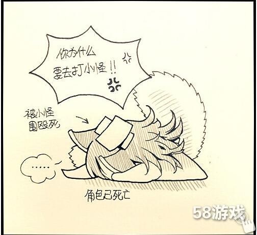 剑灵女生小漫画:按那个F键要小心啊同人q版漫画图片