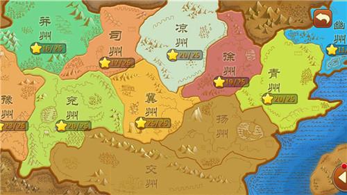 图2-《私奔到三国》地图.jpg
