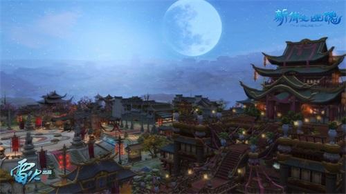 水陆空看心中美景 《新倩女幽魂》主城人文风景片