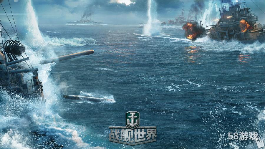 战舰世界不删档今日开启 各大舰长上船集结