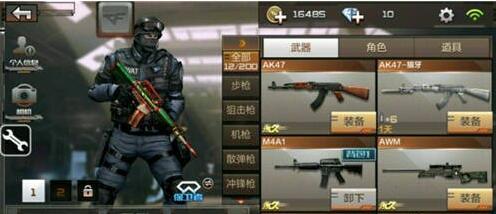 cf手游圣诞武器爆料 绝版圣诞永久武器一览