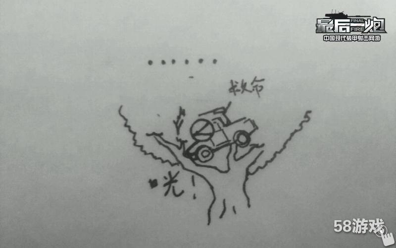 《最后一炮》玩家手绘漫画第26话:皮小卡空降圣诞树