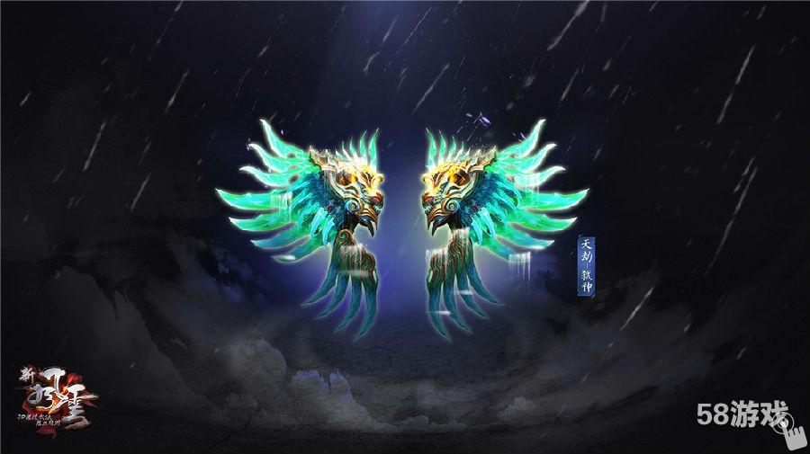 天降羽翼入魔重生 《新风云》战斗系统升级