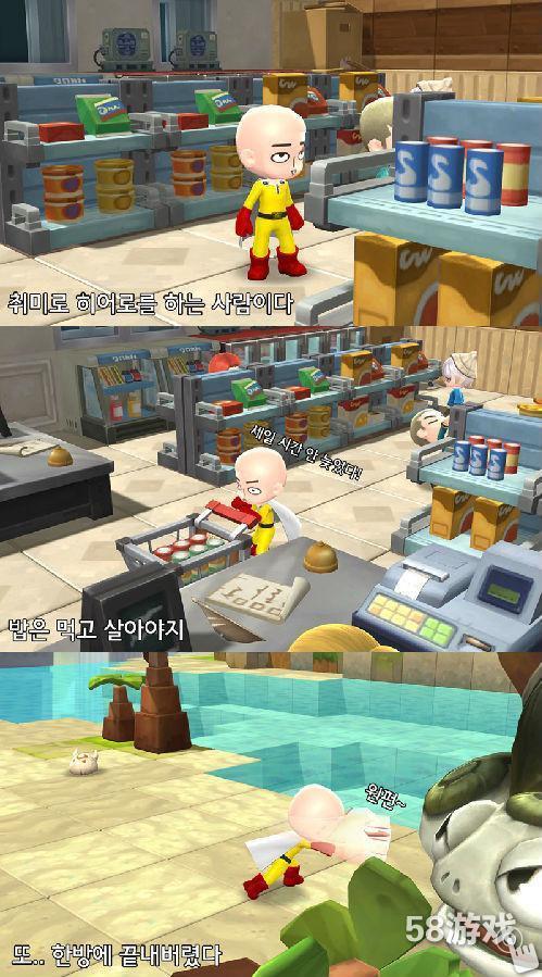冒险岛2一拳超人时装 宇智波鼬时装 动漫时装diy _岛