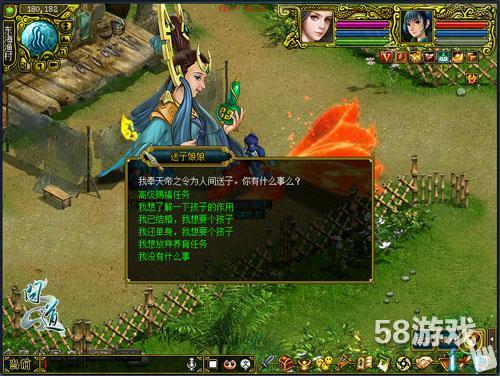 玩家满60级即可携带娃娃前往东海渔村,寻找送子娘娘领取高级赐福任务.