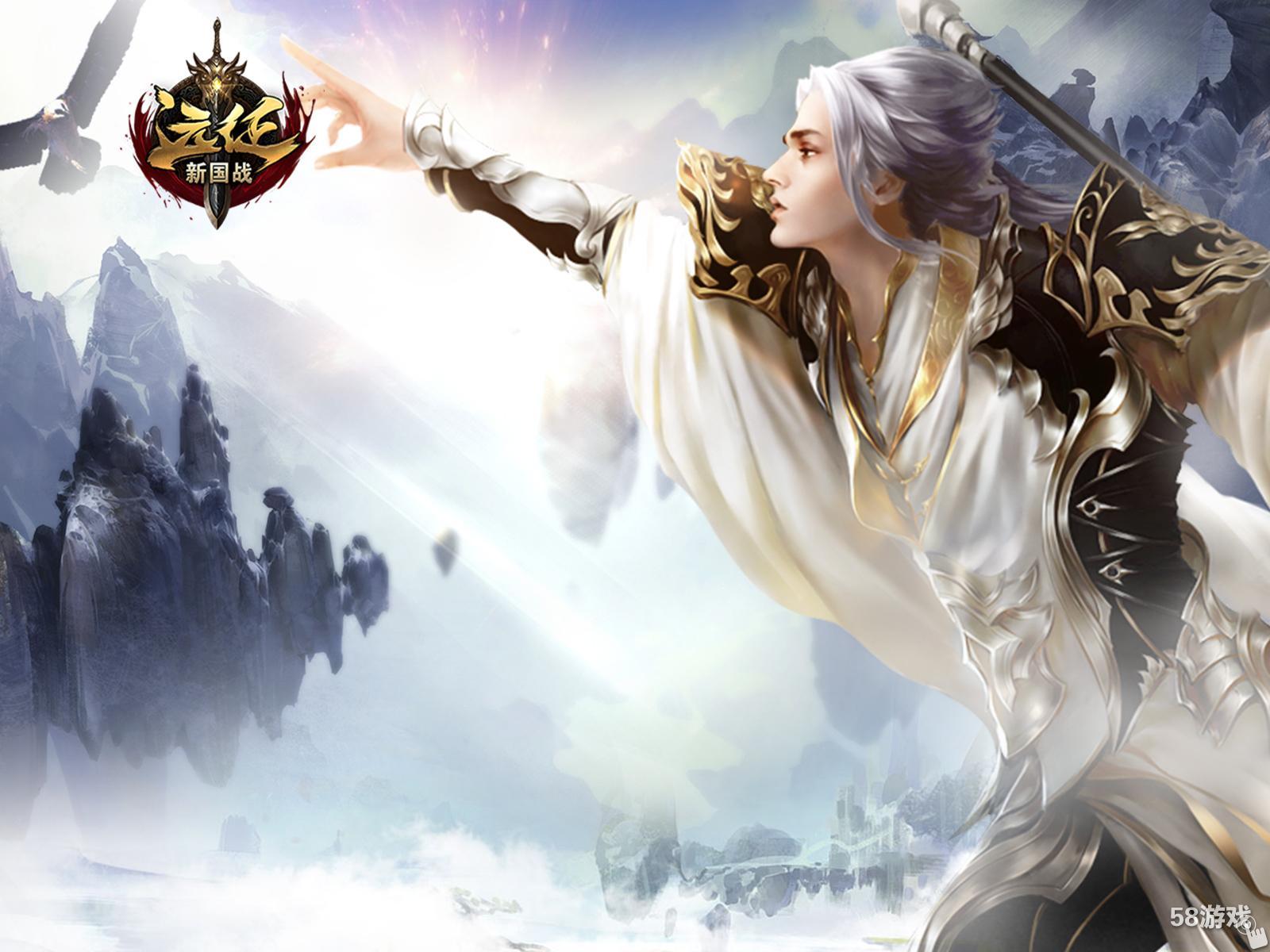 网游_58game 网游新闻 > 《远征》七周年庆典欢乐来袭 4.28不见不散!