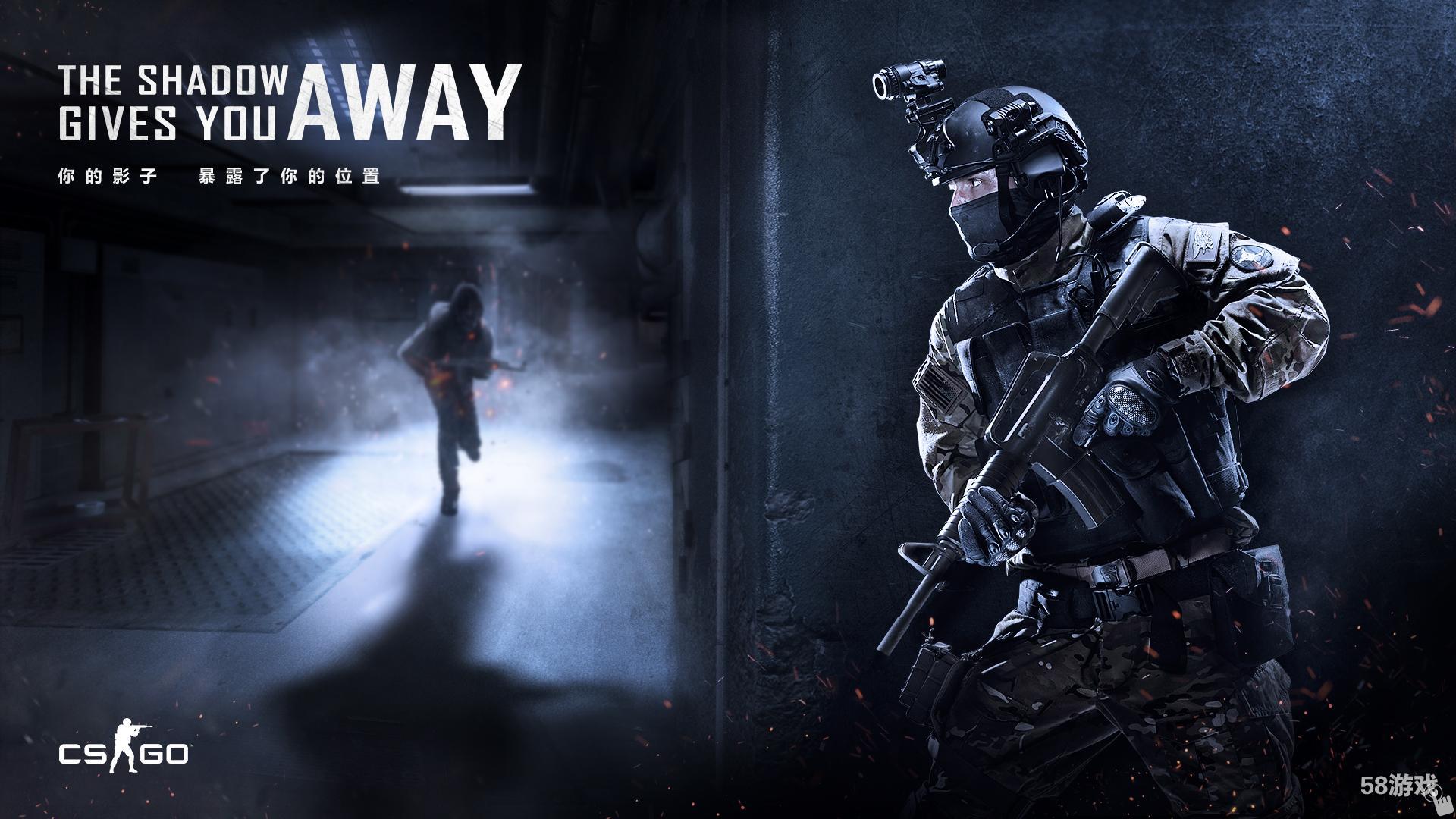 cs:go高清大图游戏海报