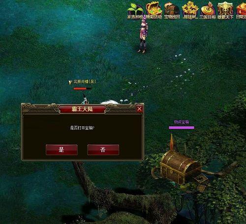 胜者为王 《盛世三国2》霸王大陆地图一览