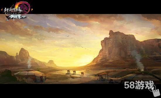剑网三千岛湖风景