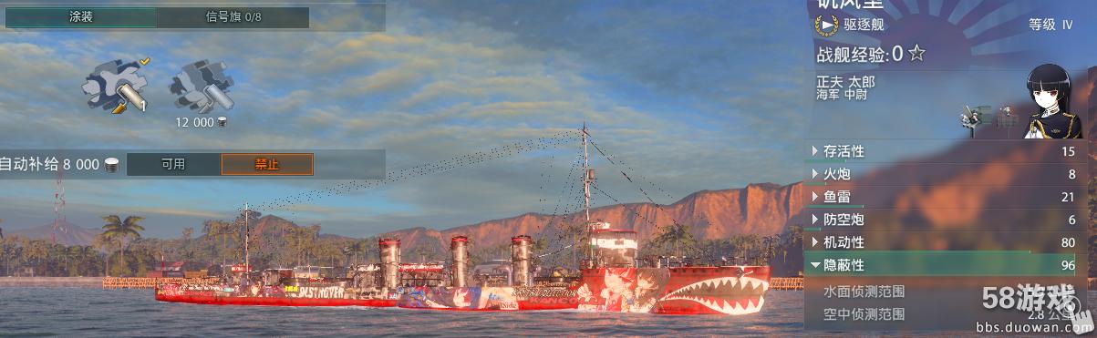 战舰世界隐蔽机制与日驱定位详解