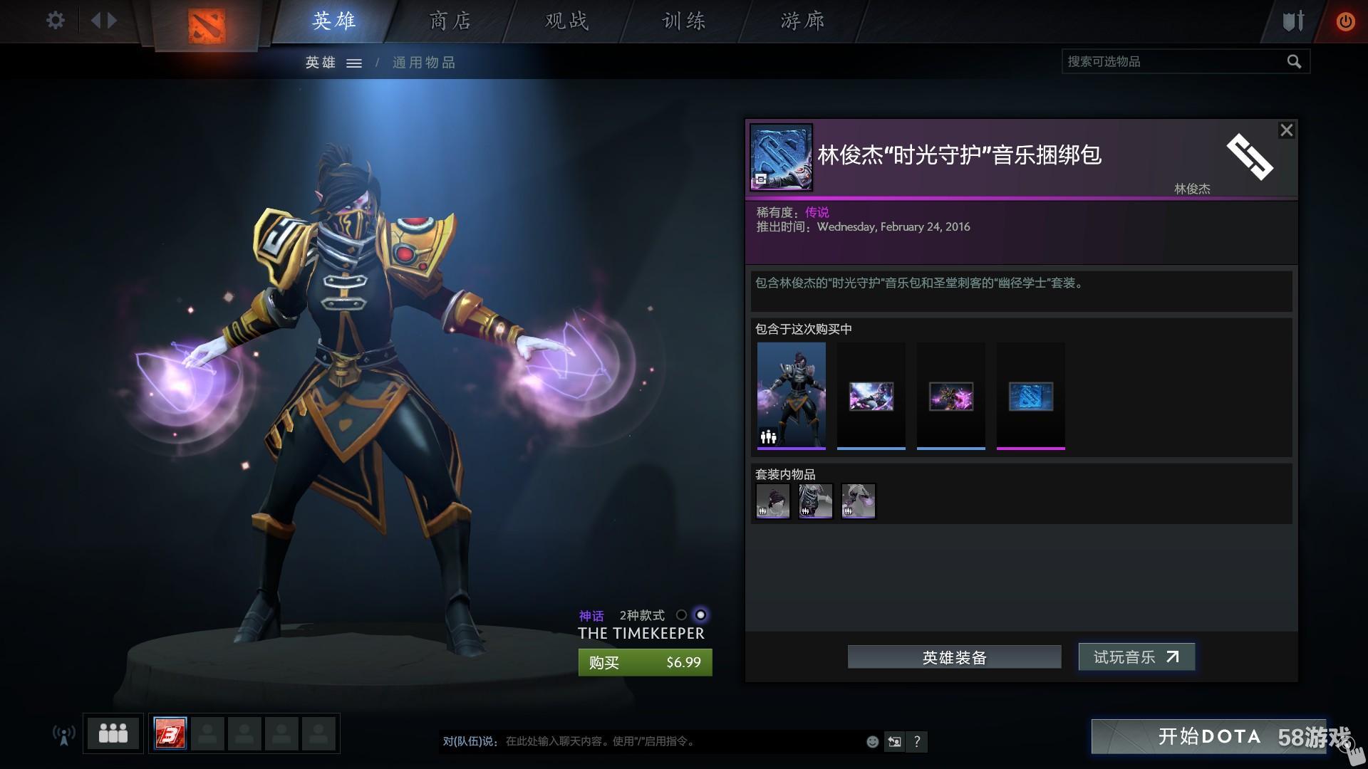 3月1日更新:林俊杰音乐包ta套改名时光守护图片