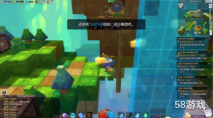 冒险岛2副本单人拯救母鸡怎么打