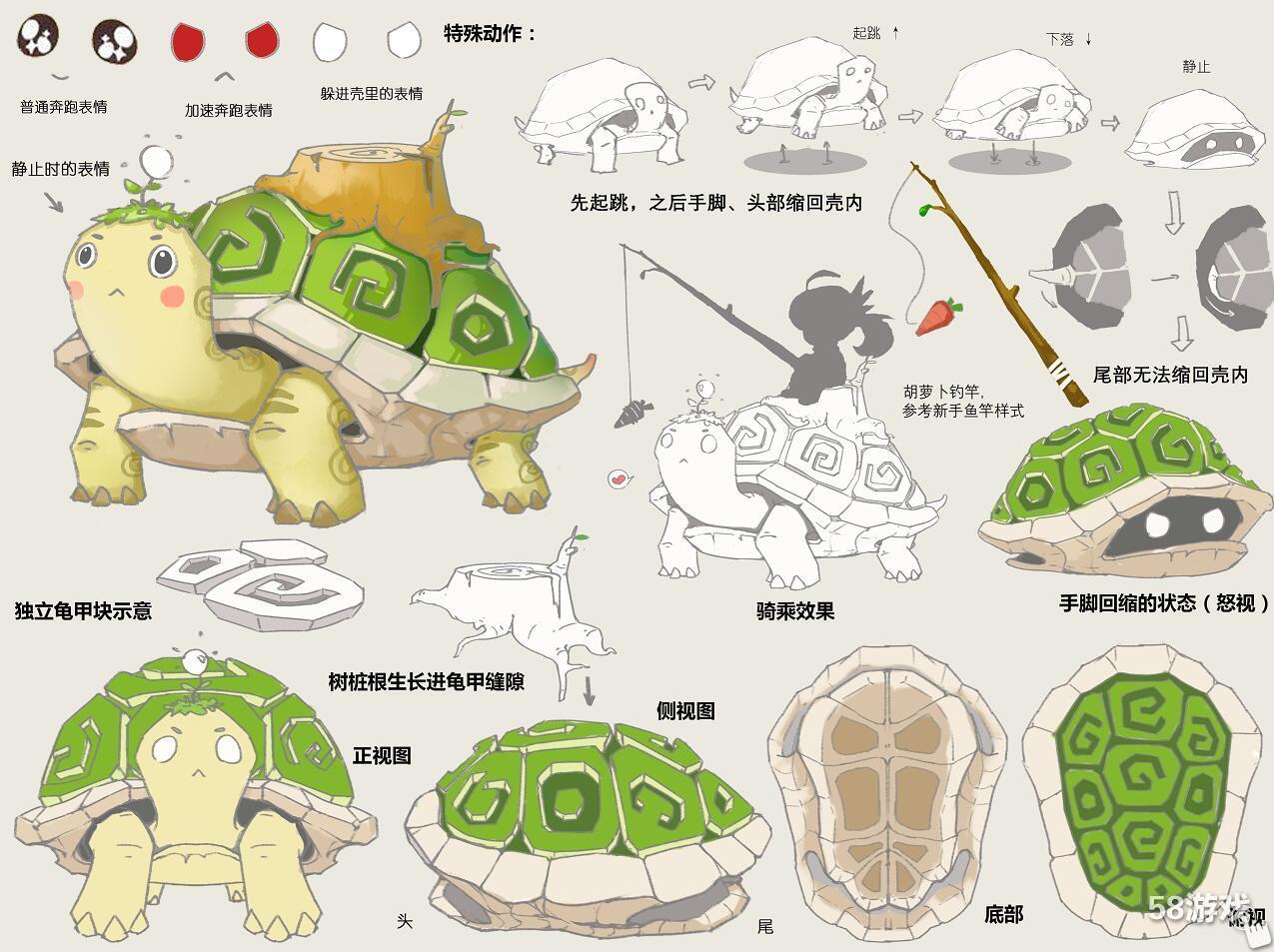 《冒险岛2》中国风坐骑设计征集结束