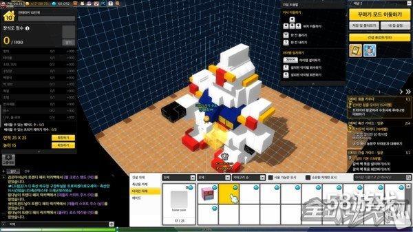 冒险岛2玩家脑洞大开 房间diy组合高达模型